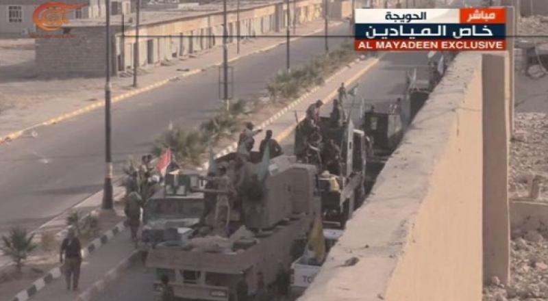 القوات العراقية تكسر دفاعات
