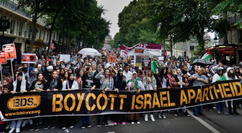 المقاطعة تؤلم إسرائيل