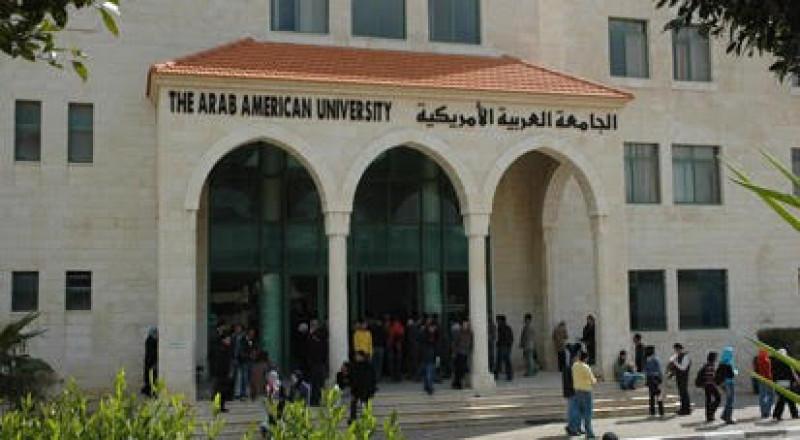 جنين: اضراب مفتوح في الجامعة من اليوم الاحد