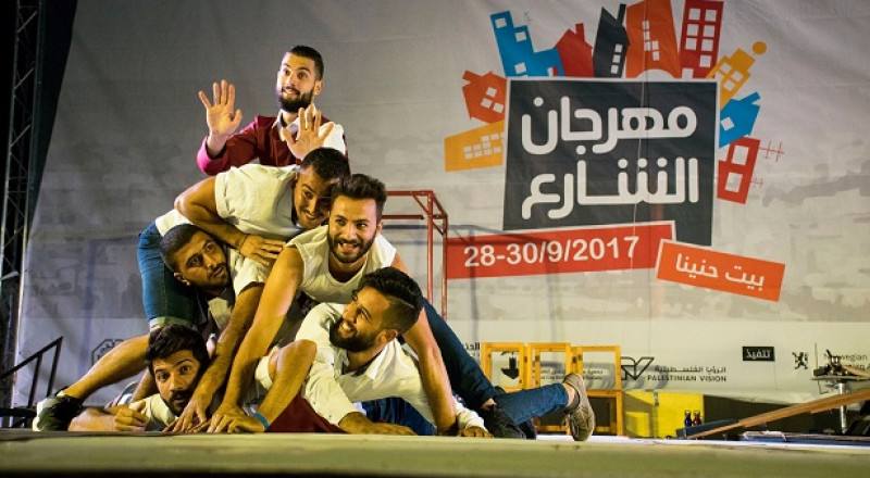 القدس :فرقة سوار تعرض في اليوم الثاني من مهرجان الشارع