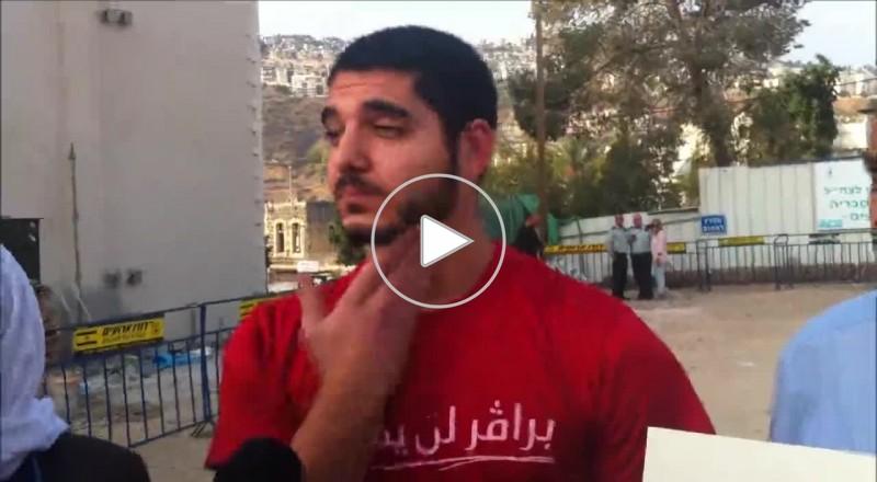 العشرات يتضامنون مع رافض الخدمة عمر زهر الدين سعد في طبريا