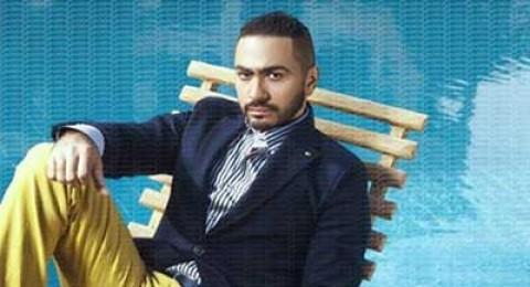 بنطلون تامر حسني يثير موجة سخرية على فيسبوك