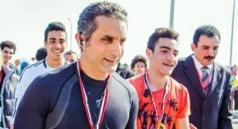 باسم يوسف يدعم السياحة بالجري 21 كم