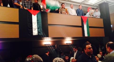 الاتحاد العام للجاليات الفلسطينية في اوروبا يكرم الفنان الفلسطيني المبدع محمد عساف