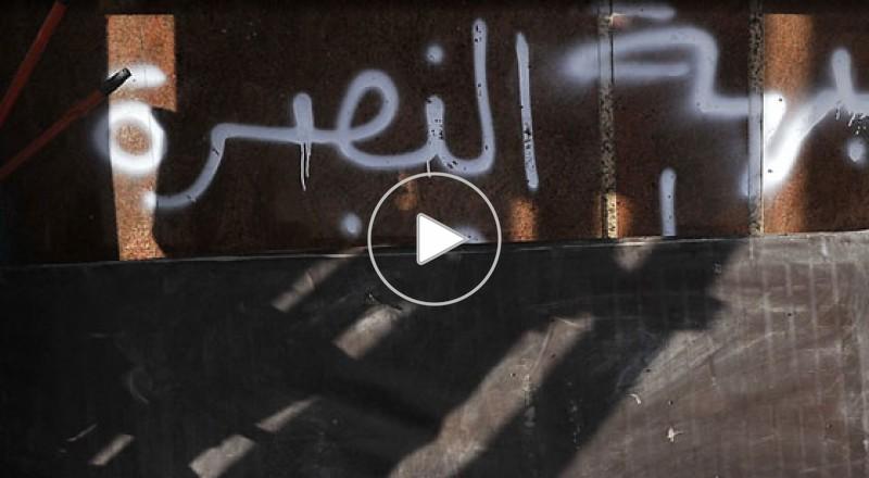 جبهة النصرة تخترق هدنة وقف الاقتتال في مخيم اليرموك