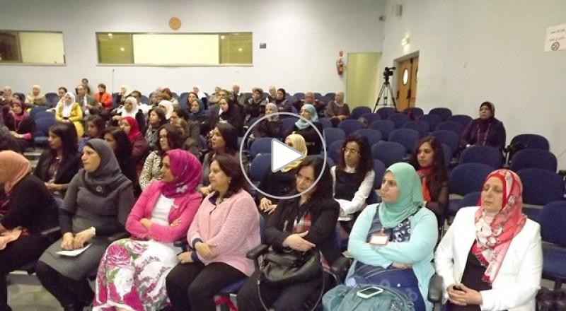 نجاح باهر لمؤتمر النساء الفلسطينيات في الحيز السياسي والجماهيري: واقع وتحديات في كلية القاسمي