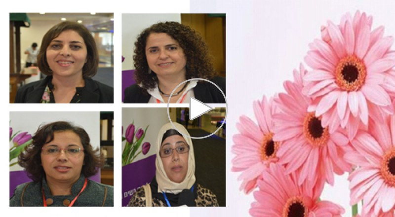 الثامن من آذار وقفة دعم للنساء العاملات والمُبادِراتْ.