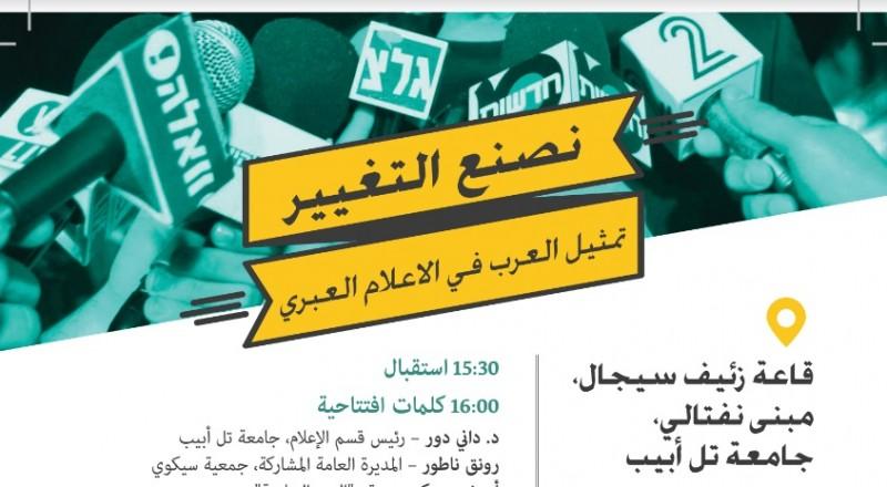 غدا الاثنين: مؤتمر