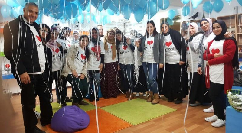 مدرسة البسمة بيت حنينا تحيي اليوم العالمي للتوحد