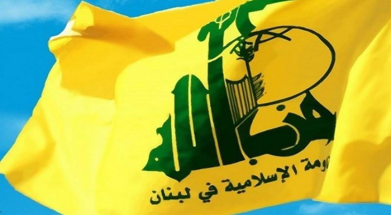 حزب الله: خطوة ترامب الحمقاء ستكون فاتحة توتر كبير وخطير بالمنطقة