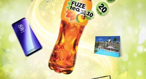 طعم الناس الرايقة: ماركة الشاي البارد Fuze-Tea تُطلق حملة صيفية سيتم فيها توزيع مئات الجوائز يوميا