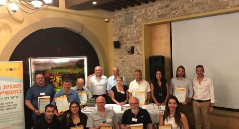 حصول جمعية الجليل على جائزة التمييز والجودة في العمل