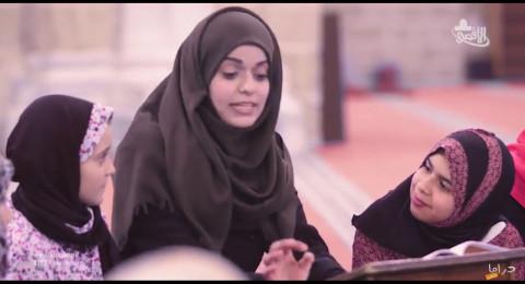 بوّابة السماء إلى موسم ثانٍ في رمضان المقبل