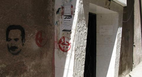 تجدد قصف مخيم اليرموك و1444 يومًا على حصاره