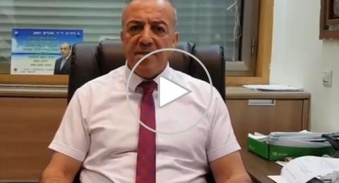 بالفيديو: النائب أكرم حسون يقدم اقتراحا مستعجلًا على جدول أعمال الكنيست لمنع إقحام دالية الكرمل وعسفيا في مجمعات المياه!