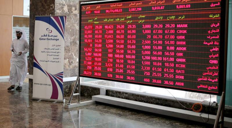 مؤشر بورصة قطر يهوي بشكل حاد مع اقتراب انتهاء المهلة
