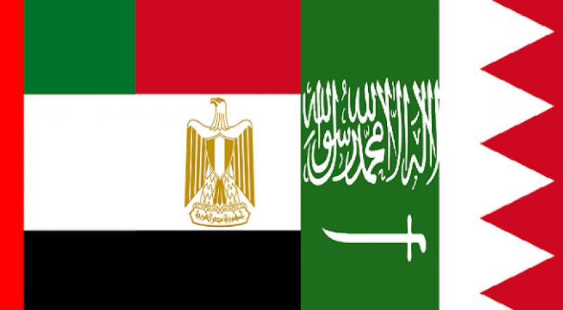 الدول المقاطعة تستلم بيان قطر .. وترد ببيان مشترك