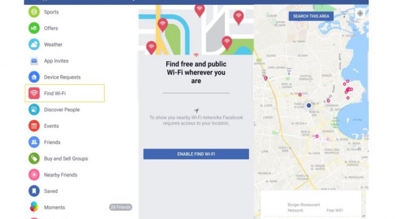 فيسبوك يرشد مستخدميه لأقرب شبكة إنترنت مجانية