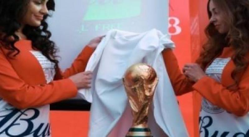كأس العالم لأول مرة يزور
