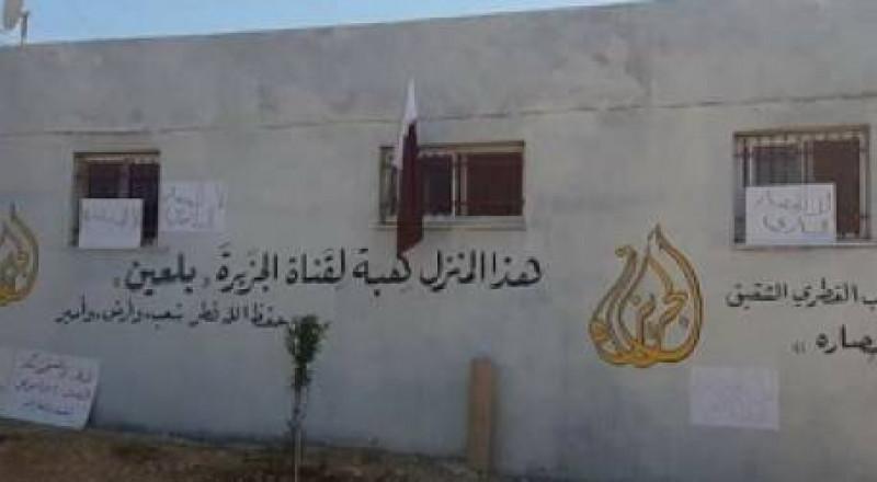 فلسطيني وزوجته يقدمان منزلهما وكليتيهما لقطر تعبيرا عن التضامن