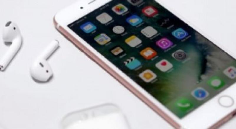 شفرة بآيفون تسمح بالوصول لإعدادات الهاتف السرية