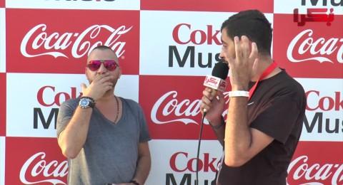 وسام حبيب يعبر عن سعادته بالمشاركة بـ coke music