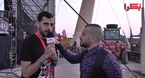 اياد طنوس يحدثنا عن مشاركته بـ coke music