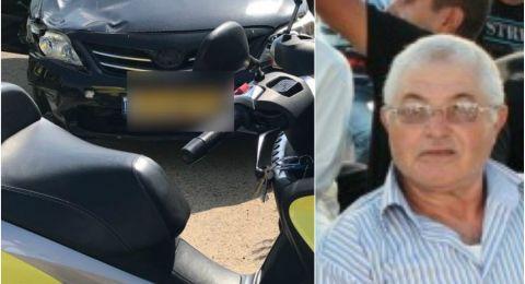 اللد: مصرع محمد اسماعيل السخن(60 عاما) في حادث طرق بين سيارة خصوصية ودراجة كهربائية