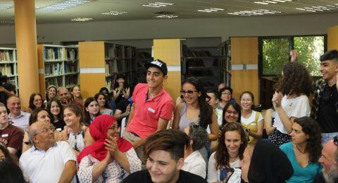 افتتاح مدرسة ثانوية عالمية بجفعات حبيبة