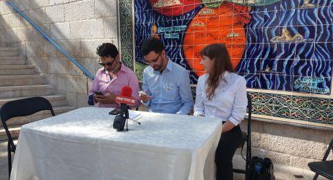 رشق شبان يسعون للترشح لانتخابات بلدية القدس بالبيض