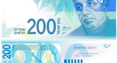 تقلّص حجم التداول بالأموال النقدية