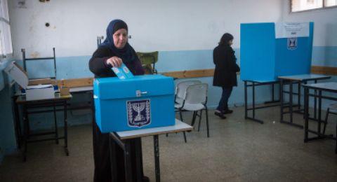 اللجنة القطرية: لنحمي الإنجازات ونواصِل المسيرة عبر انتخابات حَضارية ديمقراطية ومُسَيَّسة
