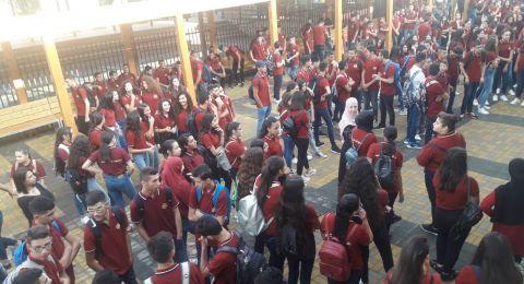 عرابة: اضراب في ثانوية البطوف