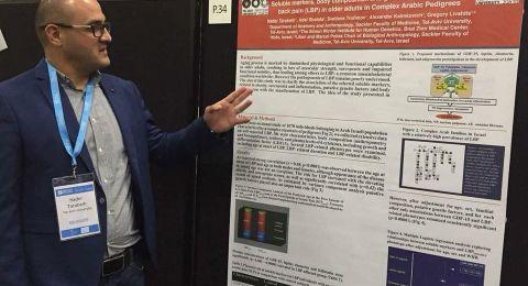 الباحث السخنيني الدكتور نادر طربيه يشارك في مؤتمر الابحاث الطبية العالمية في لندن