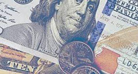 انخفاص آخرعلى اسعار صرف العملات