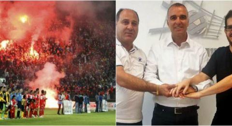 نهائيا: السماح لجمهوري بيتار وسخنين حضور مباريات الفريقين