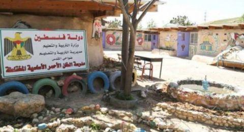 الإعلان عن بدء اعتصام مفتوح للتصدي لهدم الخان الأحمر