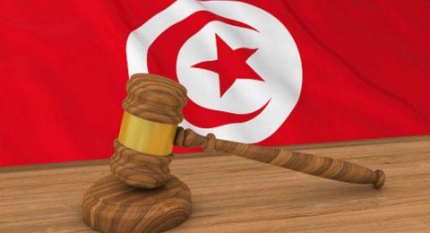 لأول مرة.. تونس تقبل بتغيير جنس مواطنة إلى ذكر