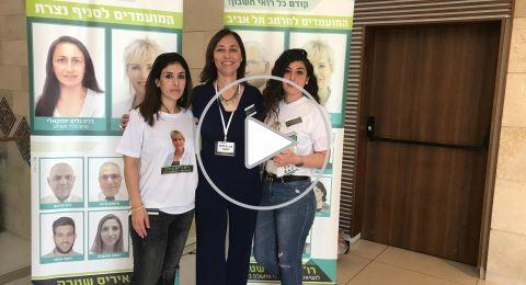 مدققة الحسابات إيمان زعبي من الناصرة تساهم في ثورة نسائية بنقابة مدققي الحسابات