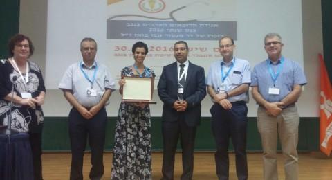 رابطة الأطباء العرب في النقب تنظم مؤتمرها السنوي الأول