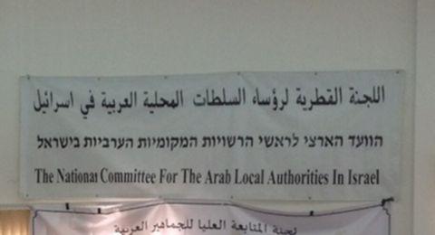 اللجنة القطرية تؤكد دعمها للإضراب النسائي العام ضد العنف وجرائم القتل