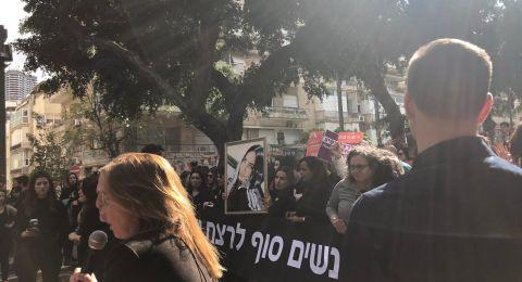 تل ابيب: النساء يغلقن شوارع المدينة احتجاجًا ضد العنف