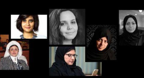 """""""رايتس ووتش"""" تطالب السعودية بالسماح بالوصول إلى ناشطات حقوق الإنسان المعتقلات"""