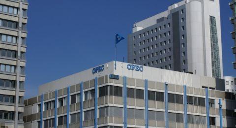 أوبك ومنتجو النفط الآخرون سيبحثون انسحاب قطر من المنظمة