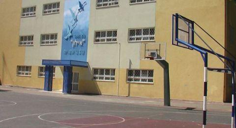 وزارة التربية والتعليم: الدوام المدرسي يوم غد كالمعتاد