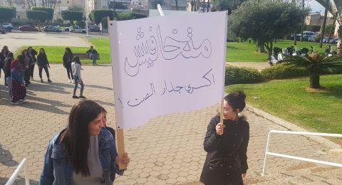 عكا: وقفة احتجاجية لدعم الاضراب النسوي ضد العنف