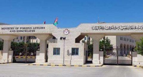 الأردن تنفي علاقتها ببيع أراض في القدس لإسرائيل