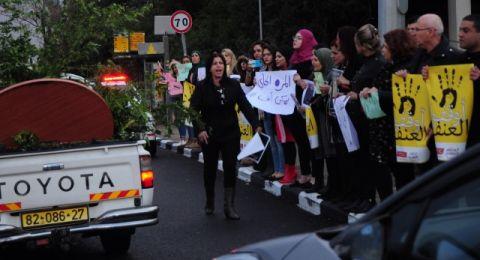 بمبادرة المجلس النسائي للعربية للتغيير تظاهرة رفع شعارات ضد العنف والجريمة
