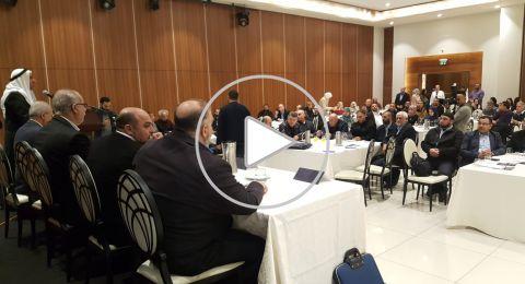 الناصرة: بدء فعاليات مؤتمر النهوض المجتمع في واقع العنف