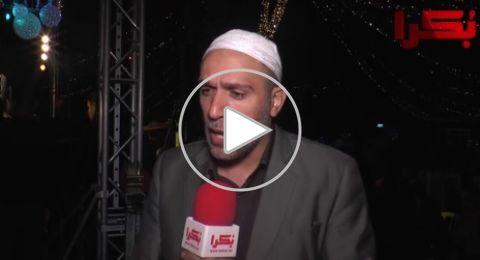 الشيخ ناصر دراوشة: نتمنى أن تبقى الناصرة آمنة مطمئنة بجميع أهلها، مسلمين ومسيحيين